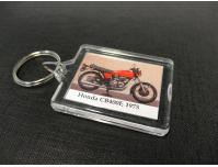 Image of  The David Silver Honda Collection - Key ring - CB400F