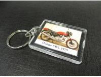 Image of  The David Silver Honda Collection - Key ring - CBX1000Z
